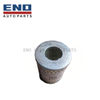 Steering Oil Tank Filter Element for Chinese BUS universal