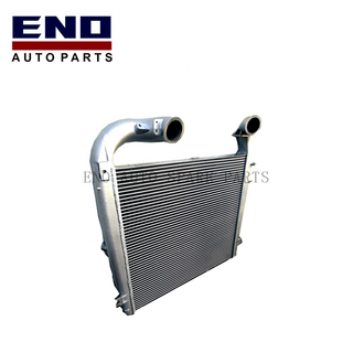 Higer intercooler for bus