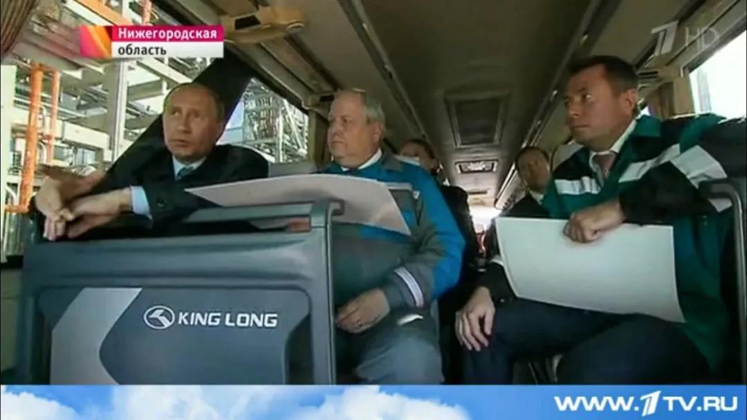kinglong bus in Russia